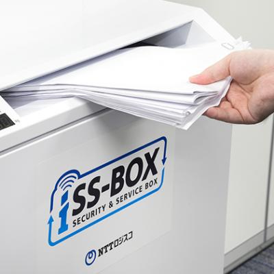 ssbox02