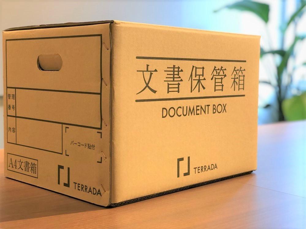 box-file-folder_02