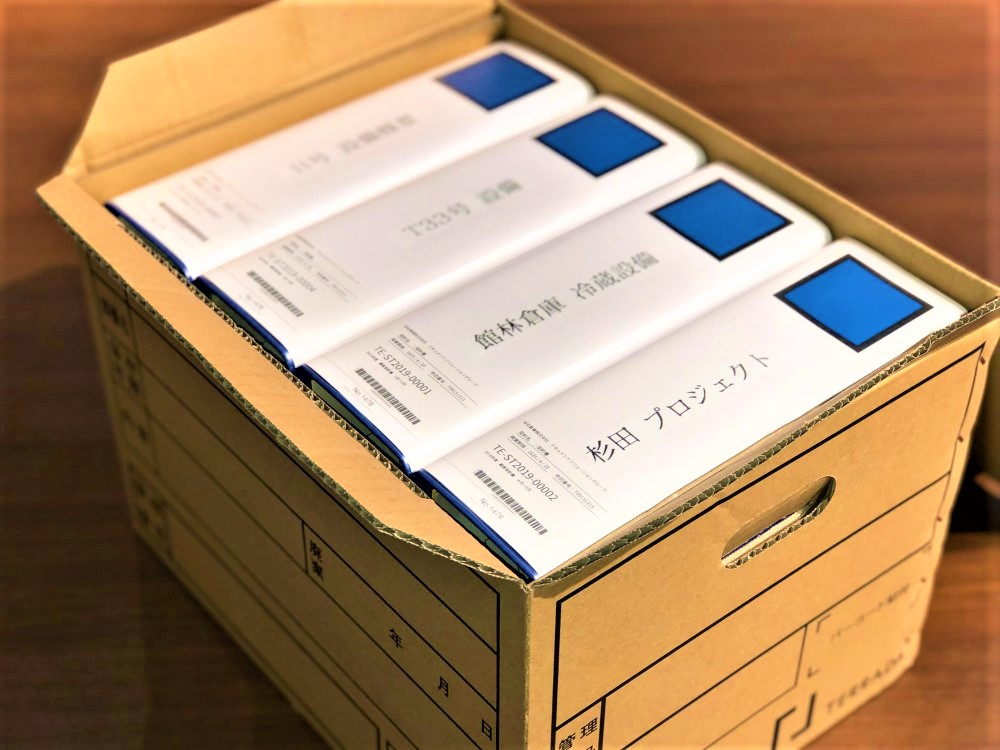 box-file-folder_03