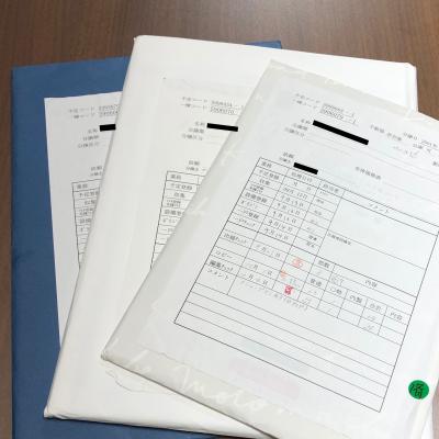 kantei_file1