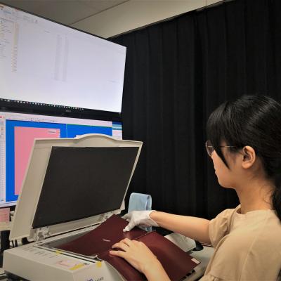 kantei_scan