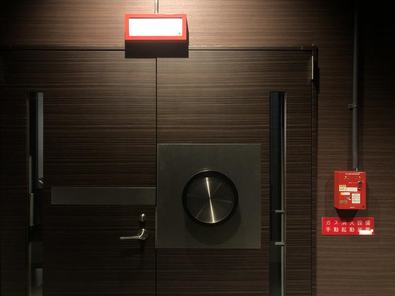 magnetic_door