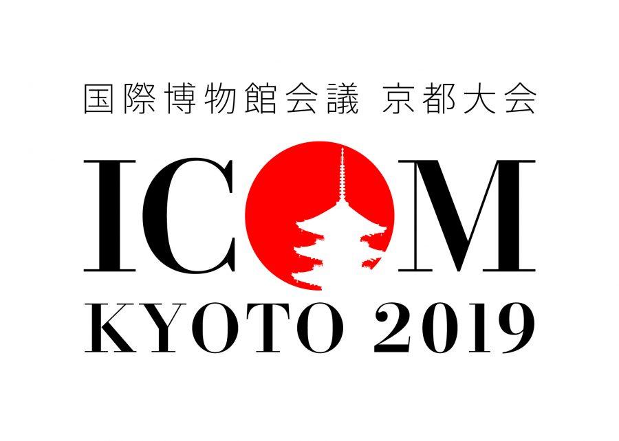 Warehouse TERRADA Sponsors ICOM KYOTO 2019 – 25th General